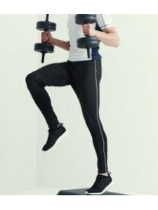 Regatta Activewear Innsbruck Leggings